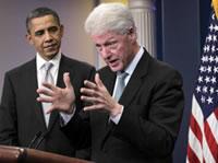 Obama-clinton-presser